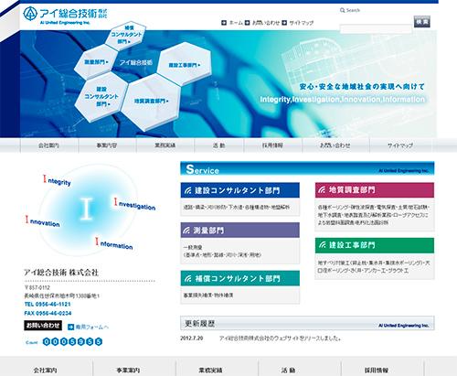 http://sk-i.net/nagasakihomepage/wp-content/uploads/2013/04/aisogo.jpg